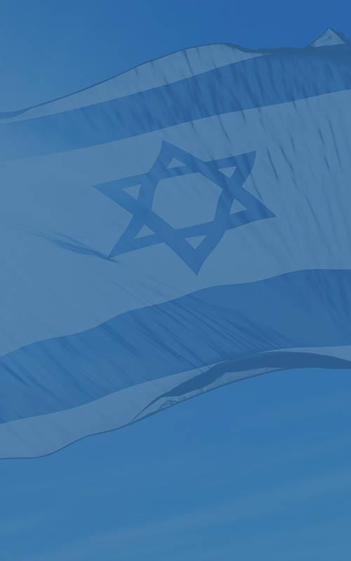 юридическая i консультация израиль